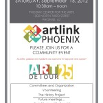 artlink mtg EVENT