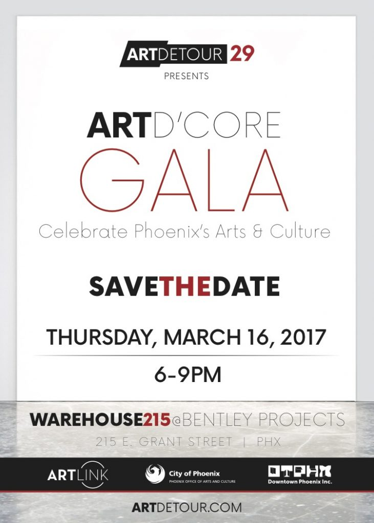 2016-art-dcore-gala-save-the-date